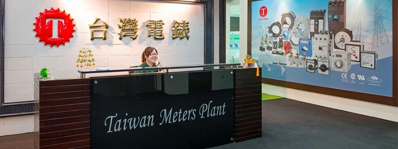 Taiwan Meter